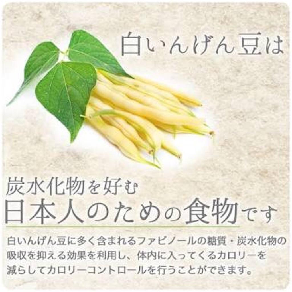 f:id:yasu_t:20180911180438j:image