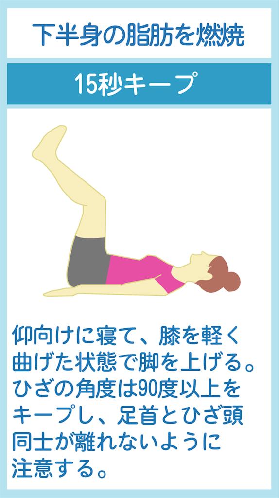 f:id:yasu_t:20180913005359p:image