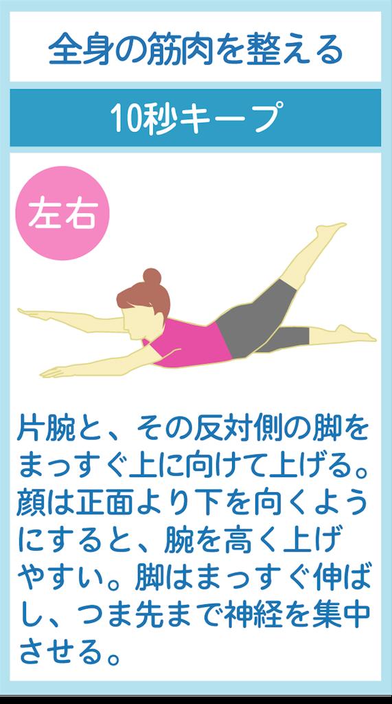 f:id:yasu_t:20180913010230p:image