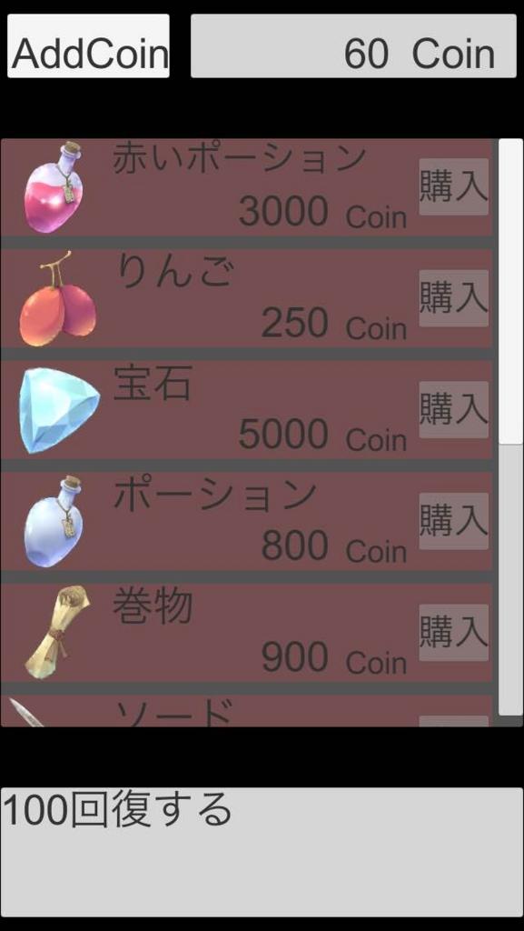 f:id:yasuaki-ohama:20160613004256j:plain:w200