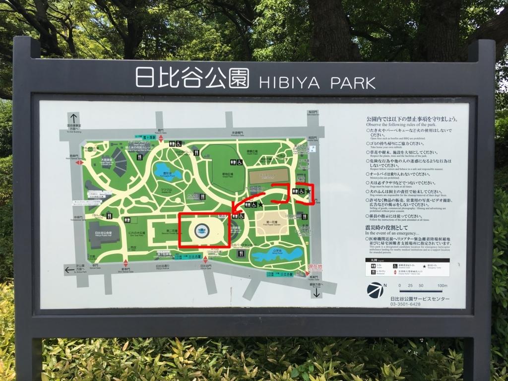 f:id:yasuaki-sakai:20170607121619j:plain