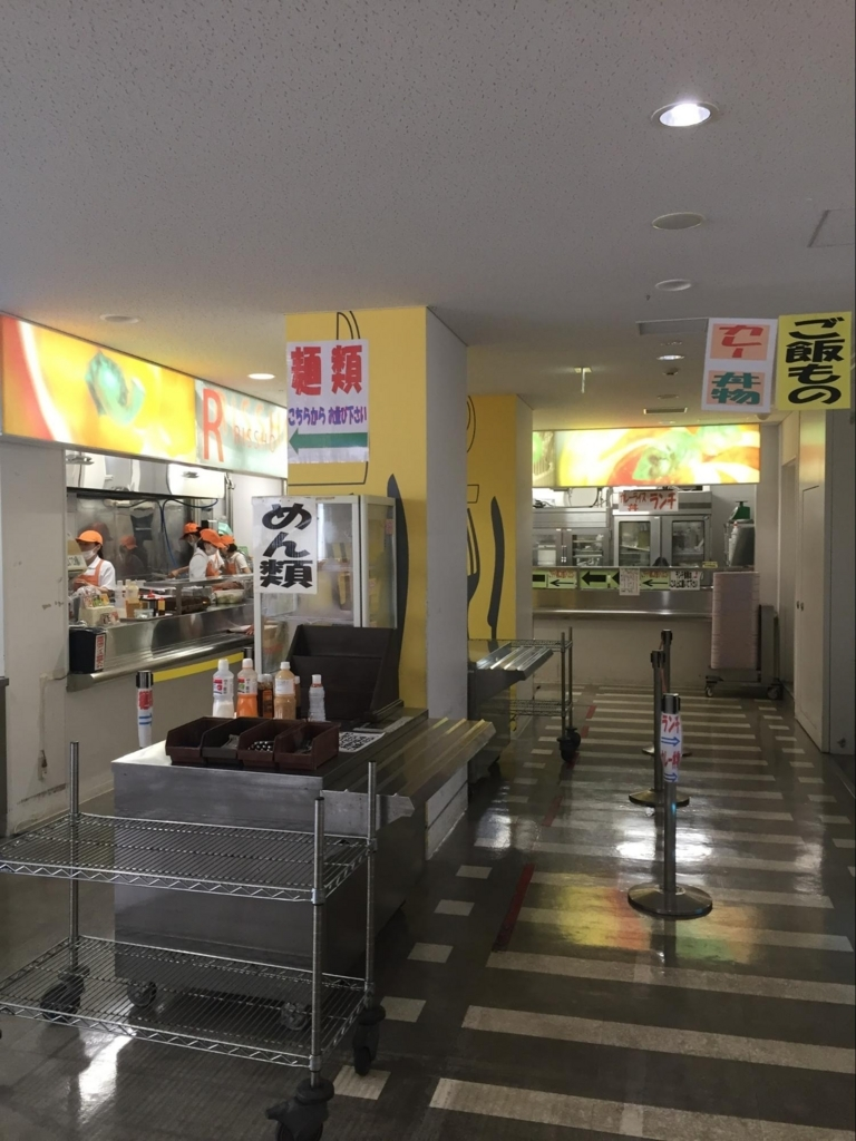 f:id:yasuaki-sakai:20170616105050j:plain