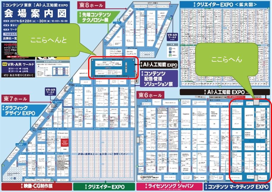 f:id:yasuaki-sakai:20170630121347j:plain