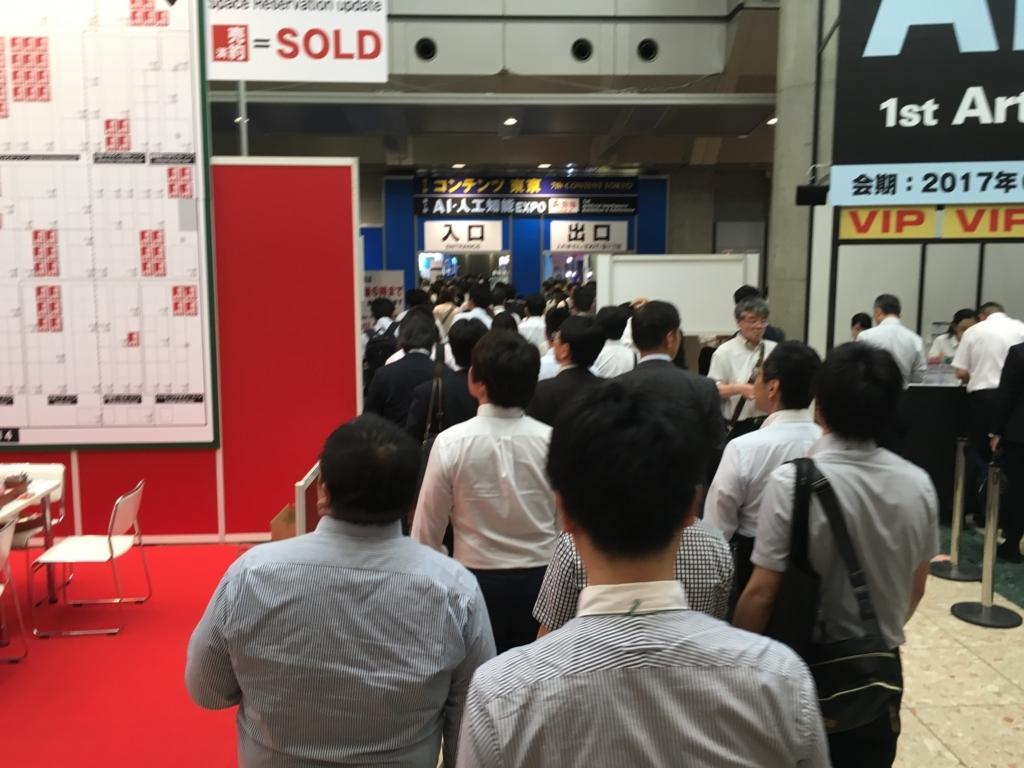 f:id:yasuaki-sakai:20170630121645j:plain