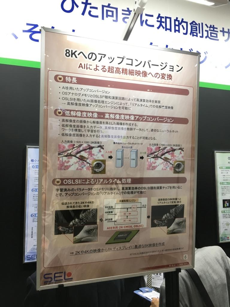 f:id:yasuaki-sakai:20170630174848j:plain