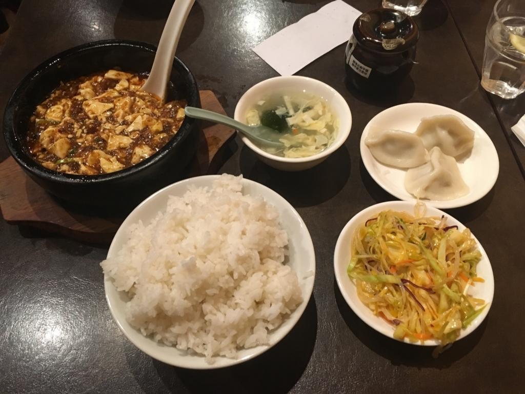 f:id:yasuaki-sakai:20170725125527j:plain