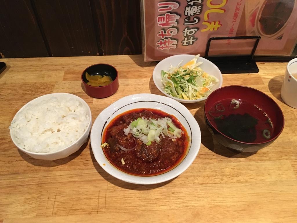 f:id:yasuaki-sakai:20170725130015j:plain