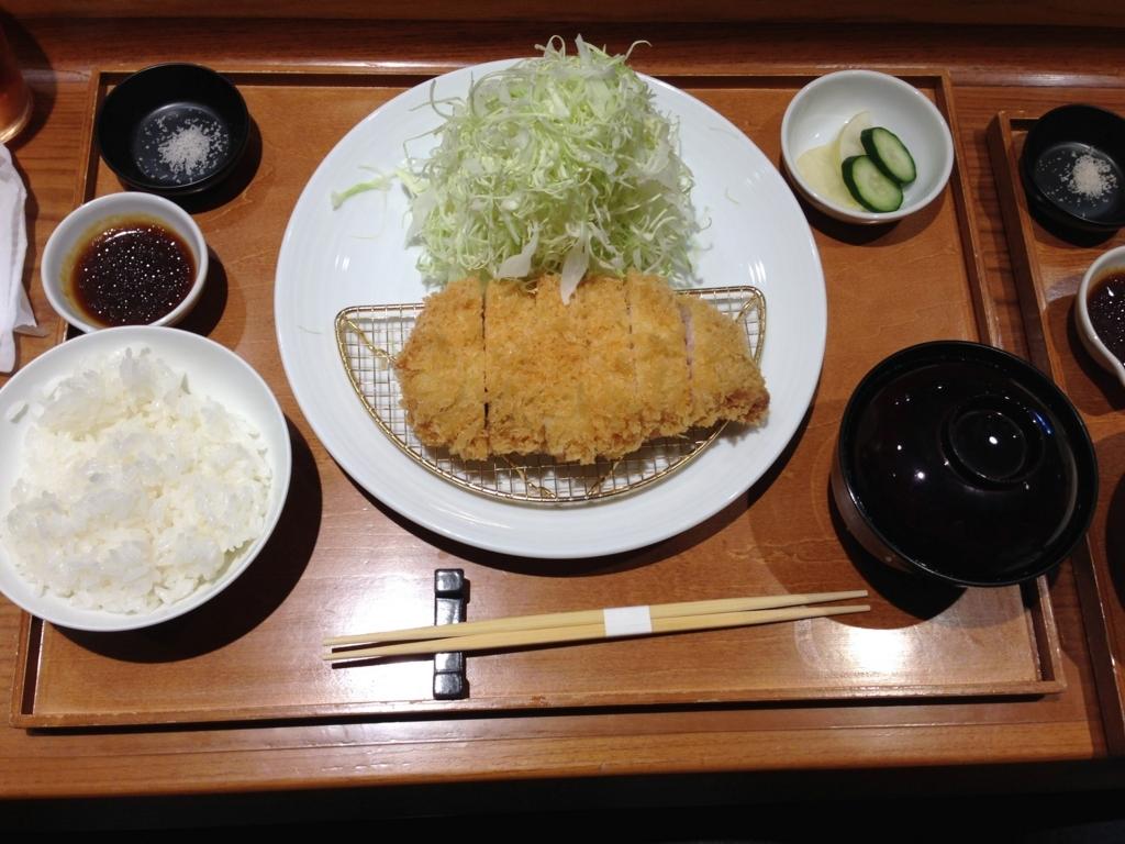 f:id:yasuaki-sakai:20170725131102j:plain