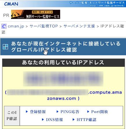 f:id:yasuaki-sakai:20170801151724j:plain