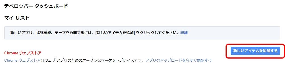 f:id:yasuaki-sakai:20170807170709j:plain