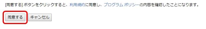 f:id:yasuaki-sakai:20170807170817j:plain