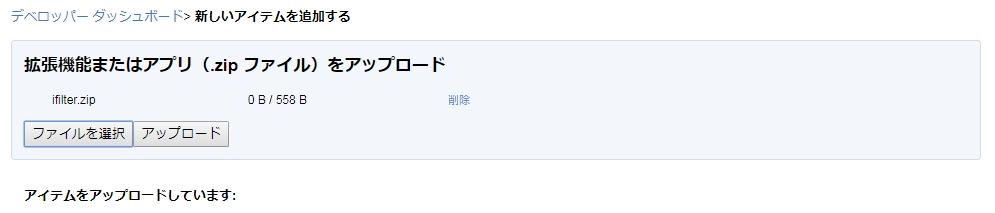 f:id:yasuaki-sakai:20170807170902j:plain