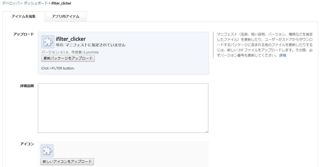 f:id:yasuaki-sakai:20170807174147j:plain