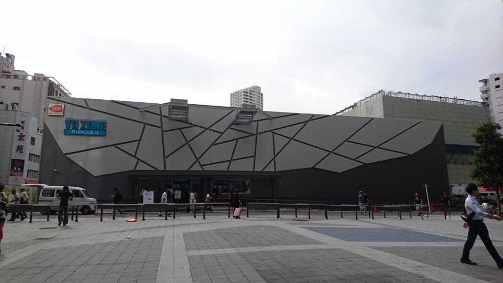 f:id:yasuaki-sakai:20170823101024j:plain