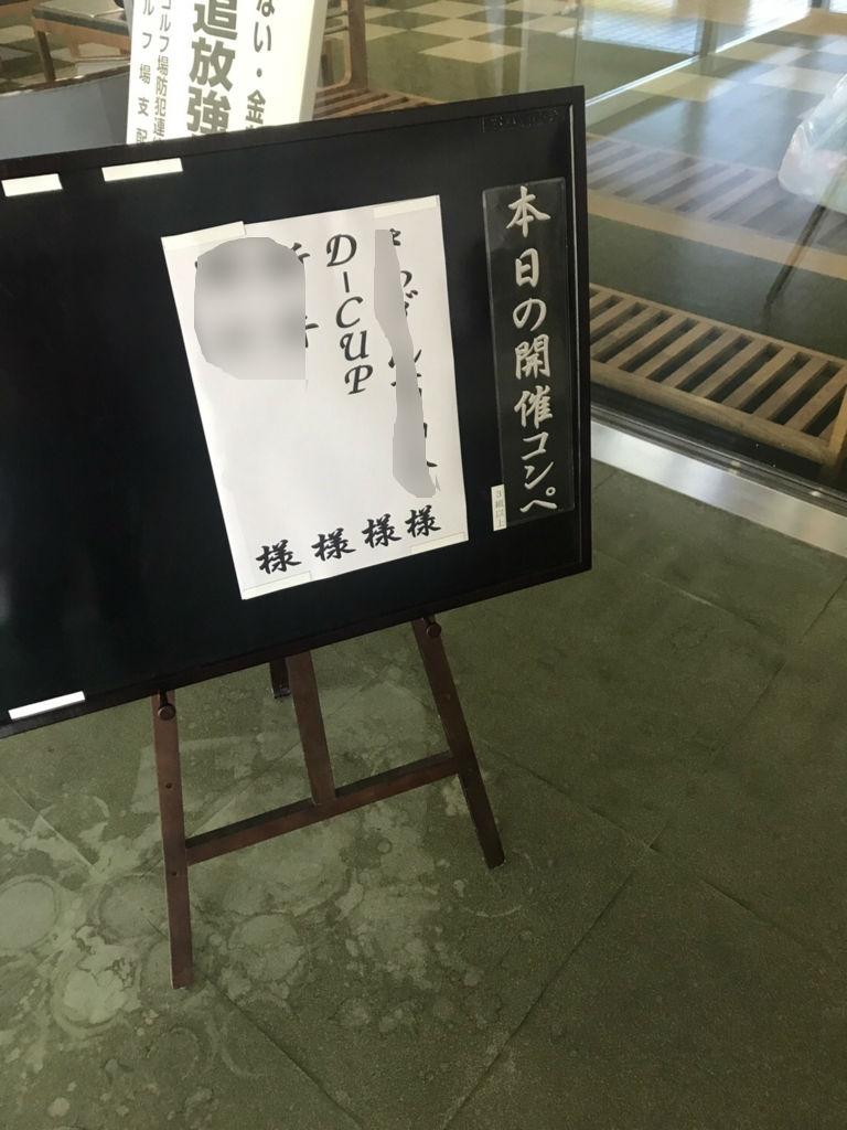 f:id:yasuaki-sakai:20170919172853j:plain