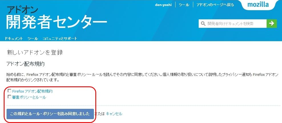 f:id:yasuaki-sakai:20171004123133j:plain