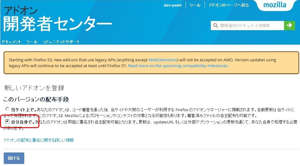 f:id:yasuaki-sakai:20171004123333j:plain