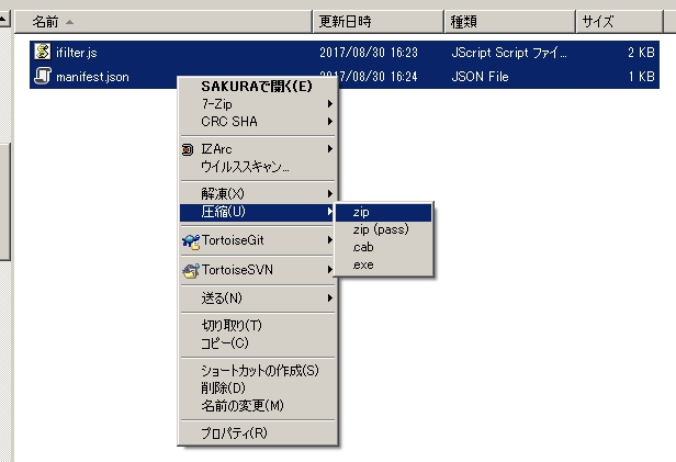 f:id:yasuaki-sakai:20171004123734j:plain
