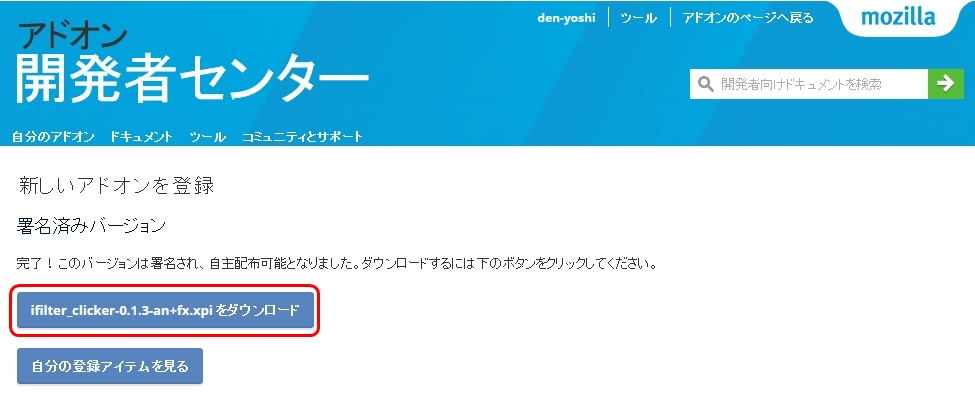 f:id:yasuaki-sakai:20171004124147j:plain