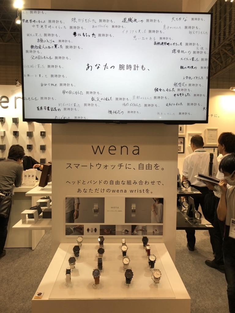 f:id:yasuaki-sakai:20171011154913j:plain