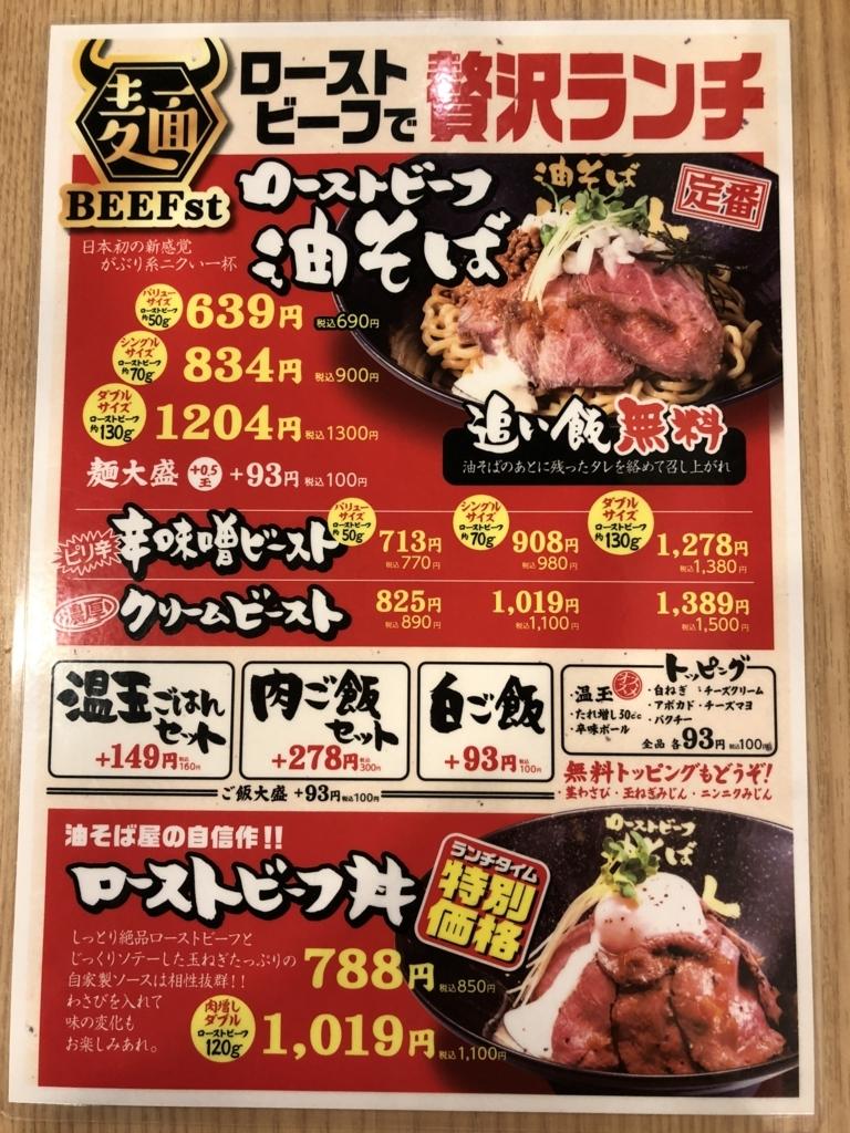f:id:yasuaki-sakai:20171027124037j:plain