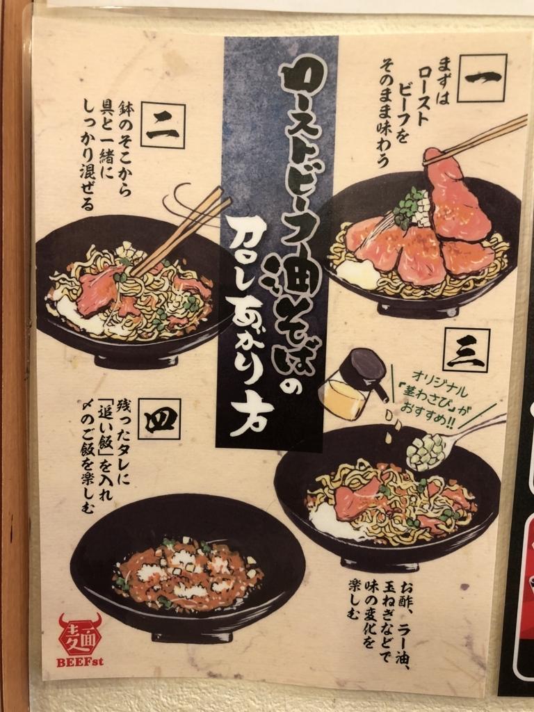 f:id:yasuaki-sakai:20171027125049j:plain