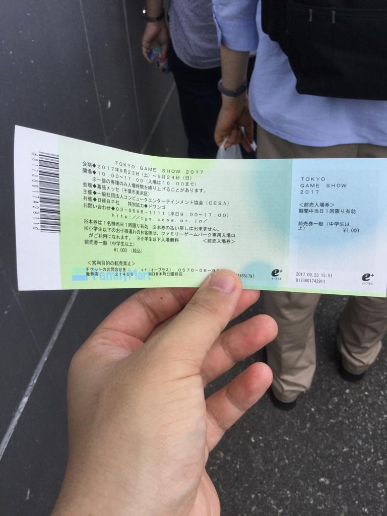 f:id:yasuaki-sakai:20171114114407j:plain