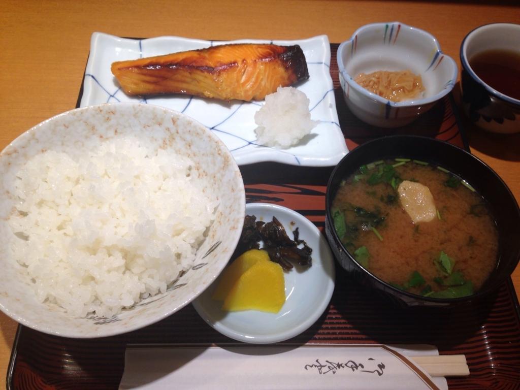 f:id:yasuaki-sakai:20171119160519j:plain
