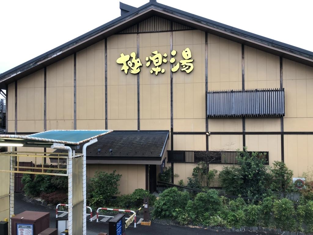 f:id:yasuaki-sakai:20171120163807j:plain