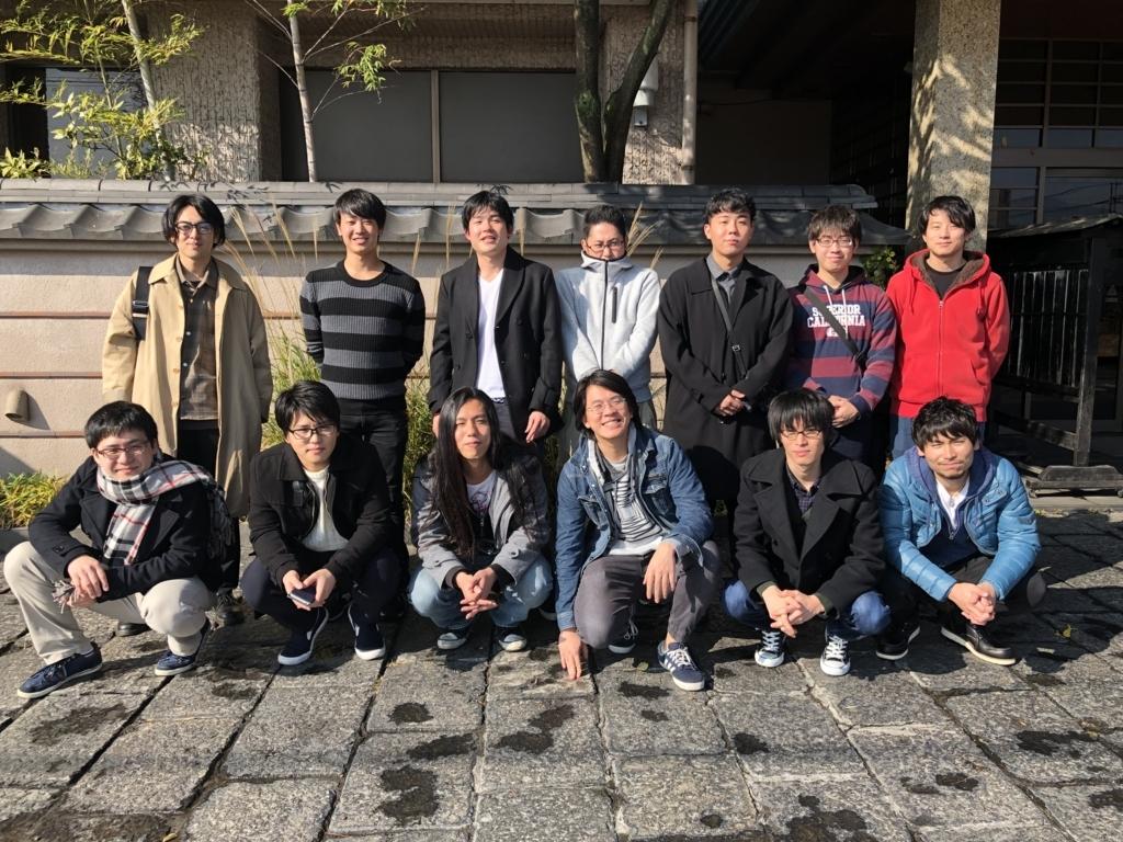 f:id:yasuaki-sakai:20171127164142j:plain