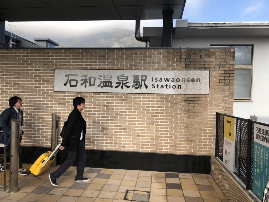 f:id:yasuaki-sakai:20171127165624j:plain