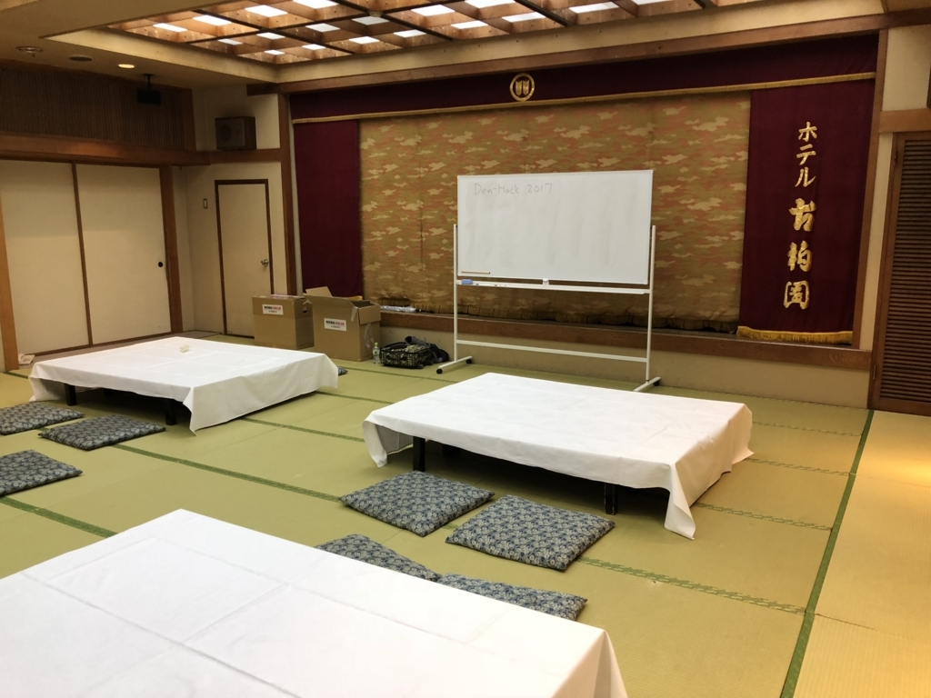 f:id:yasuaki-sakai:20171127165916j:plain