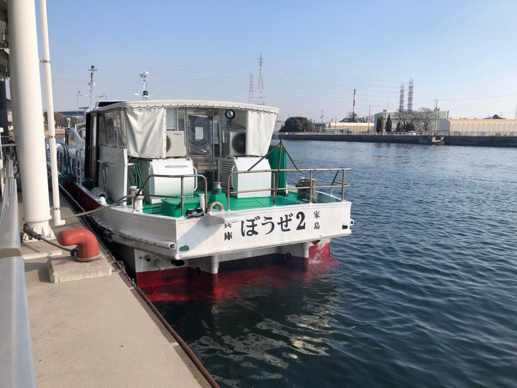 f:id:yasuaki-sakai:20180215133950j:plain