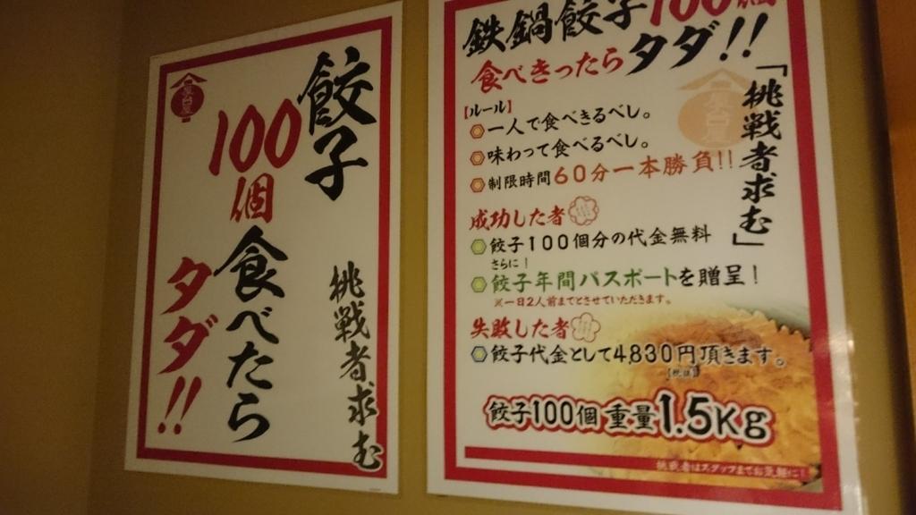 f:id:yasuaki-sakai:20180326143644j:plain