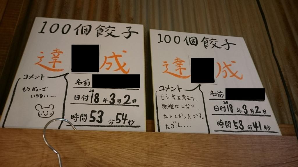 f:id:yasuaki-sakai:20180326143915j:plain