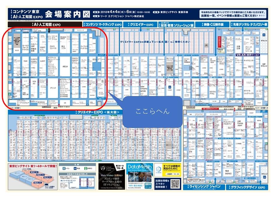 f:id:yasuaki-sakai:20180405154507j:plain