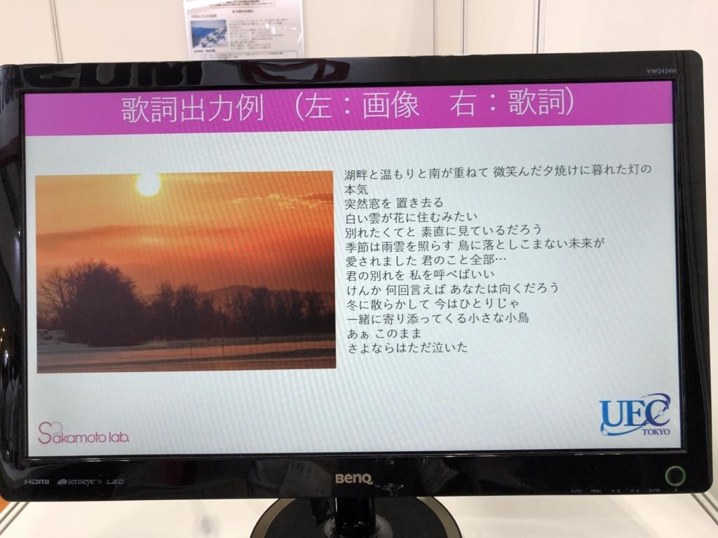f:id:yasuaki-sakai:20180405155551j:plain