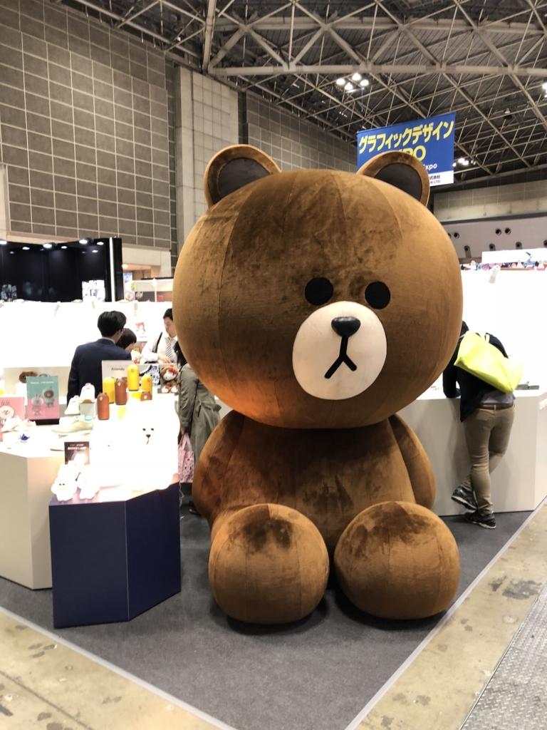 f:id:yasuaki-sakai:20180405161026j:plain