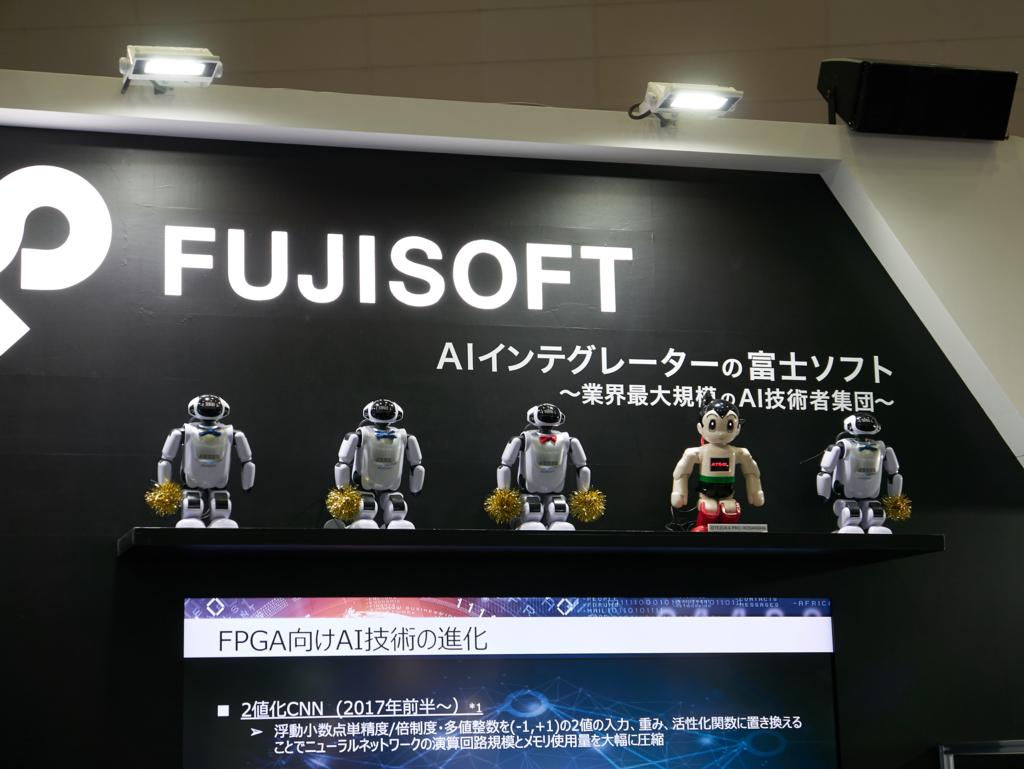 f:id:yasuaki-sakai:20180507154049j:plain