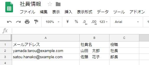 f:id:yasuaki-sakai:20180521151208j:plain