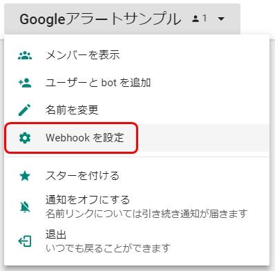 f:id:yasuaki-sakai:20180611190350j:plain