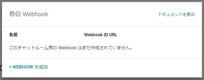 f:id:yasuaki-sakai:20180611190417j:plain