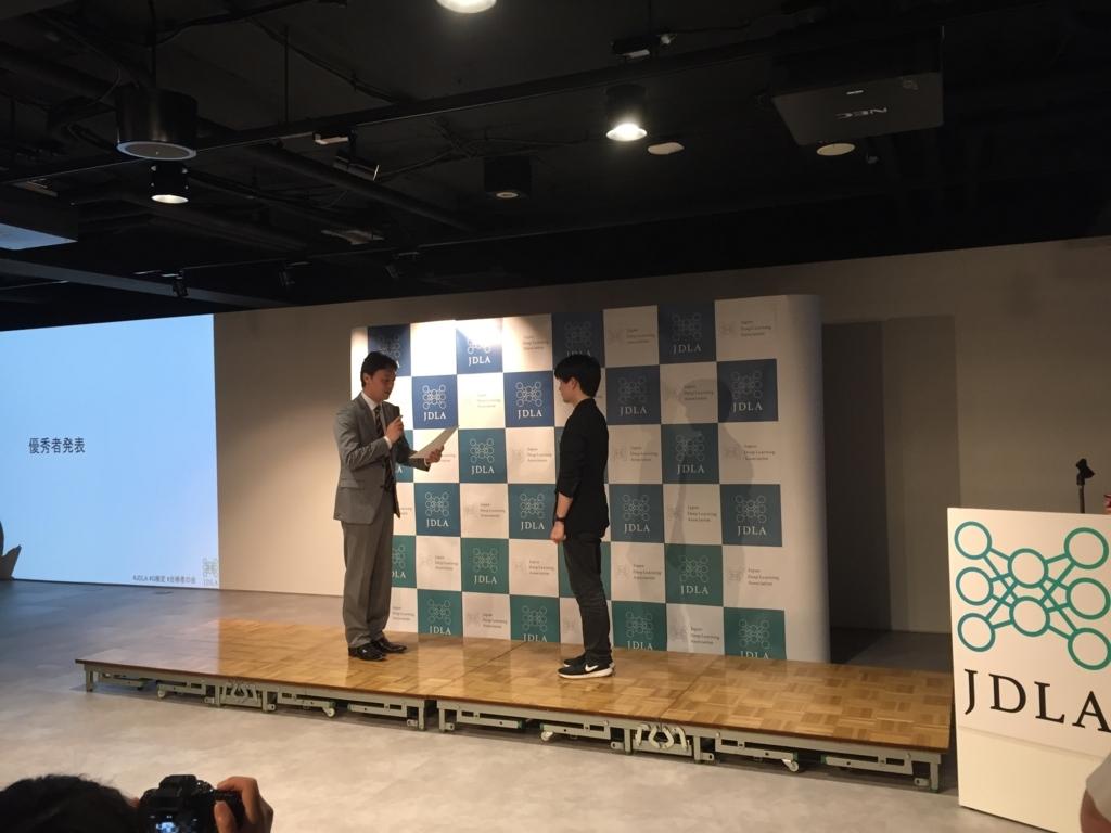 f:id:yasuaki-sakai:20180711185213j:plain