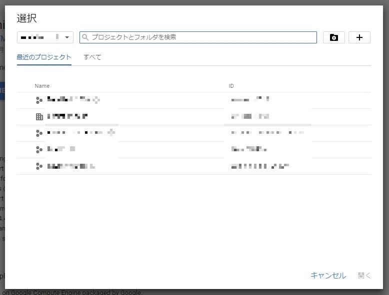 f:id:yasuaki-sakai:20181120122524j:plain