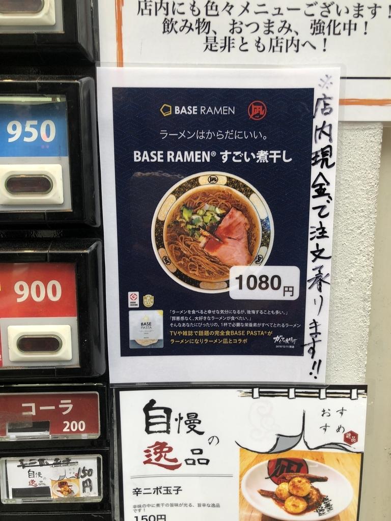 f:id:yasuaki-sakai:20181220165909j:plain