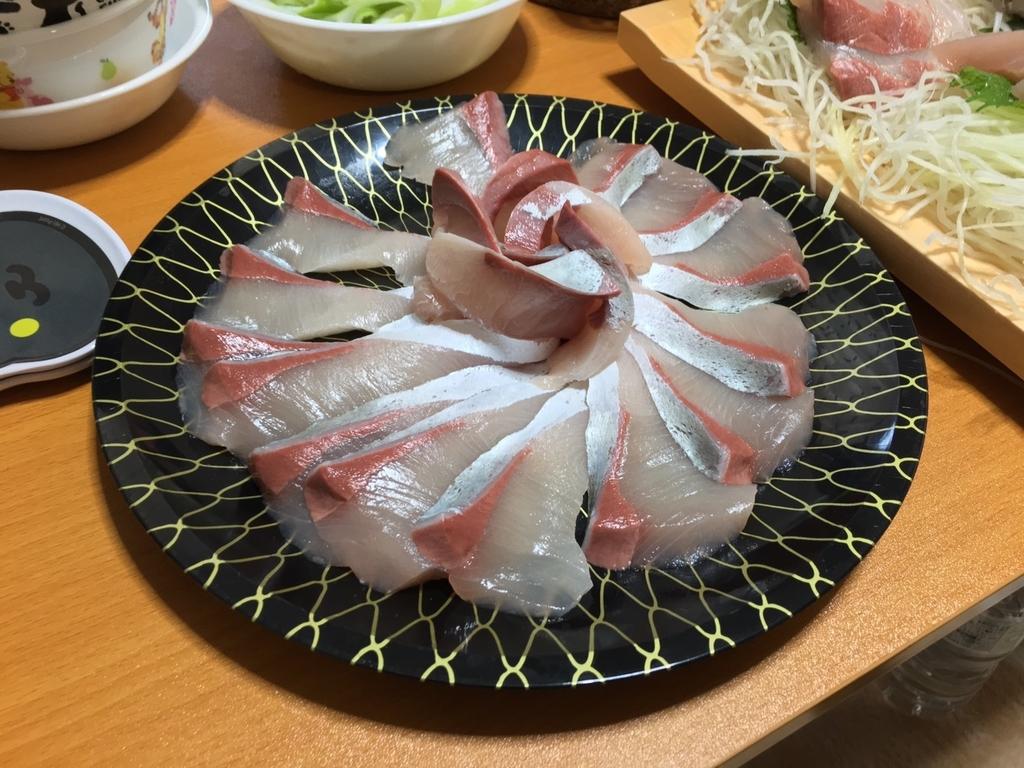 f:id:yasuaki-sakai:20190208165631j:plain