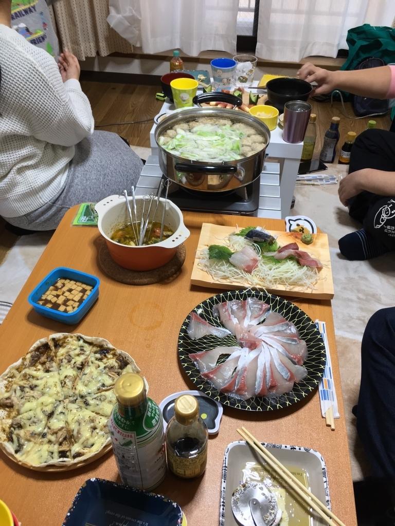 f:id:yasuaki-sakai:20190208170024j:plain