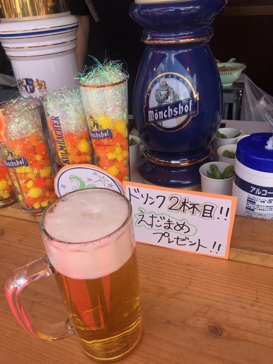 f:id:yasuaki-sakai:20190507175616j:plain