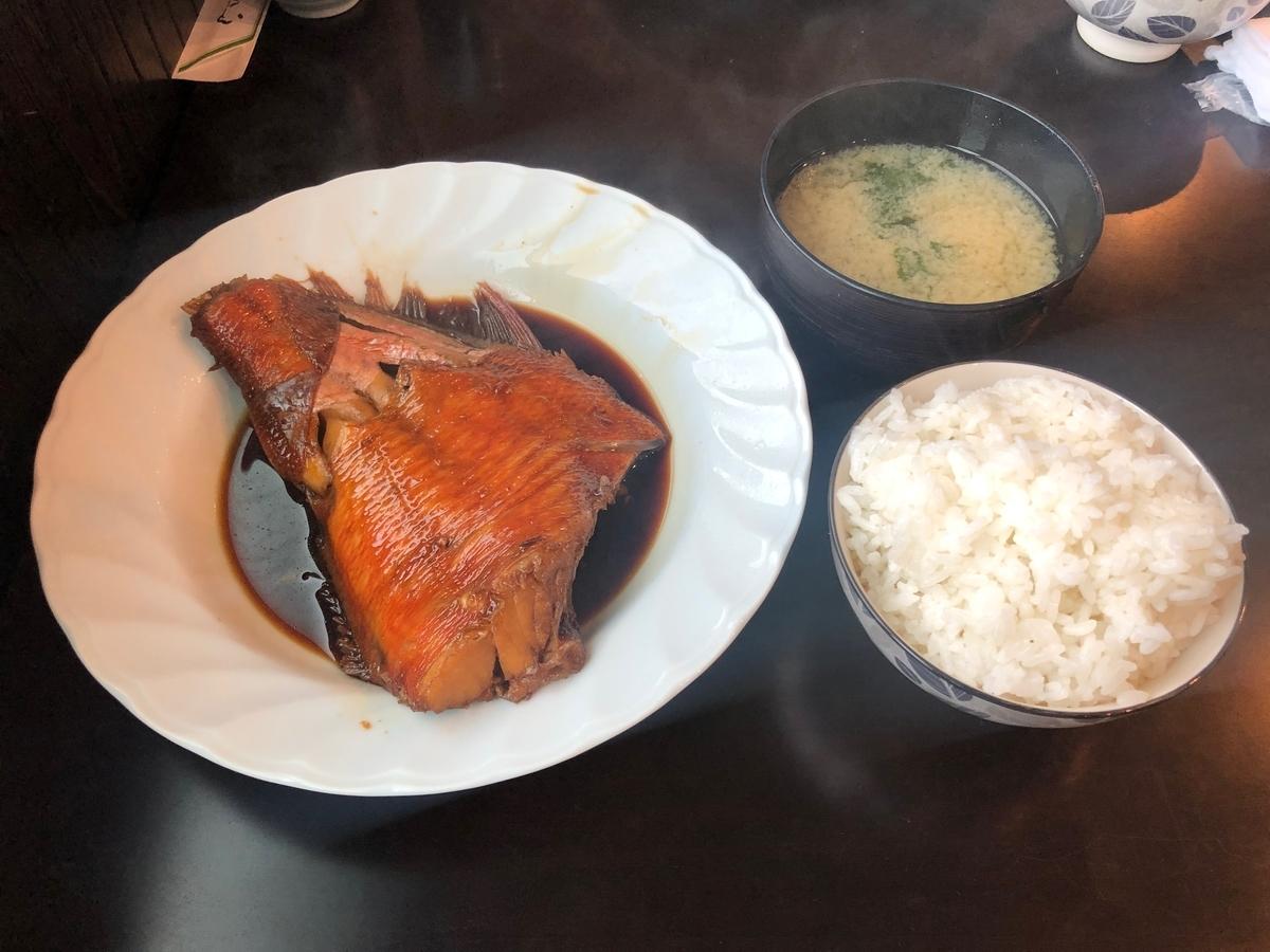 f:id:yasuaki-sakai:20190513185107j:plain