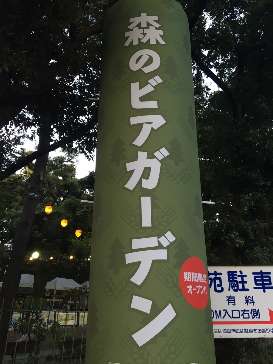 f:id:yasuaki-sakai:20190610104723j:plain